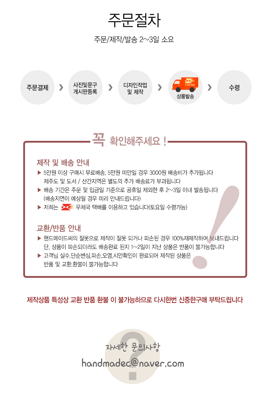 5구 미니타일+액자 - 핸드메이드C, 23,500원, 액자, 심플액자